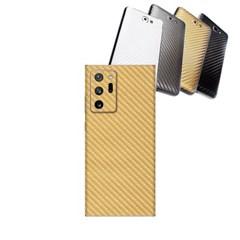 갤럭시노트20 휴대폰 카본스킨 보호필름(리치골드)