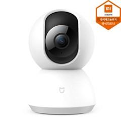 샤오미 보안 홈카메라 360도 1080p MJSXJ02CM