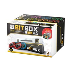 [행복한바오밥]8 Bit Box 8비트박스
