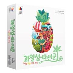 [코리아보드게임즈] Fruit Picking 과일섬 타이쿤