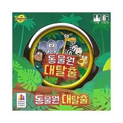 [코리아보드게임즈] Silly Safari 동물원 대탈출