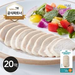 [교촌] 프레시업 슬라이스 닭가슴살 오리지널 100g 20팩