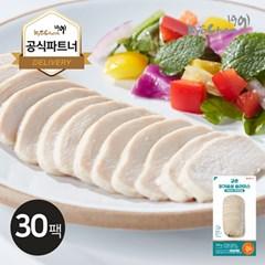 [교촌] 프레시업 슬라이스 닭가슴살 오리지널 100g 30팩