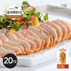 [교촌] 프레시업 슬라이스 닭가슴살 케이준 100g 20팩