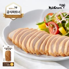 [교촌] 프레시업 슬라이스 닭가슴살 훈제 100g