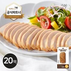 [교촌] 프레시업 슬라이스 닭가슴살 훈제 100g 20팩
