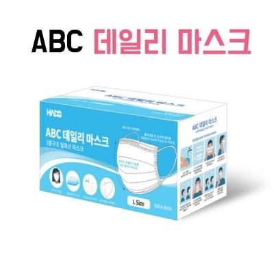 ABC 일회용마스크 화이트 50매입 벌크형