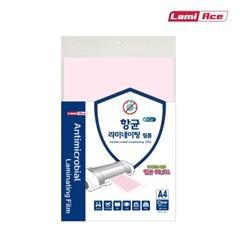 [라미에이스] 항균 라미네이팅필름 100mic A4 (1팩= 20_(12689404)
