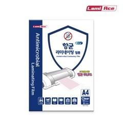 [라미에이스] 항균 라미네이팅필름 100mic A4 (1팩= 50_(12689402)