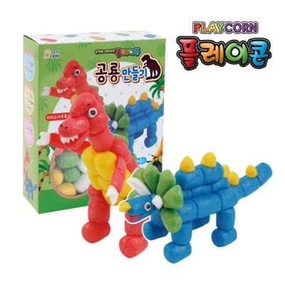 플레이콘 공룡 만들기