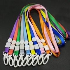 기본형 명찰 목걸이1개(색상랜덤)