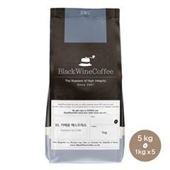 갓볶은블랙와인커피 블렌딩 30. 카페용 에스프레소 5kg_(1120781)