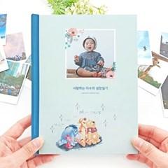 0608 포토북 - 곰돌이 푸, 꽃들의 정원