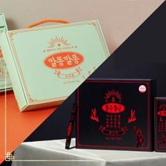 [추석선물] 말똥말똥 선물세트+뿔근뿔근 선물세트
