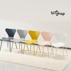 빛디자인가구 마리드 멜라민 디자인 의자