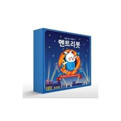보드게임 엔트리봇 - 부품찾기대작전
