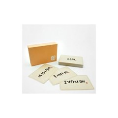 준호샘의 토닥토닥 카드 (격려, 위로, 마인드업)