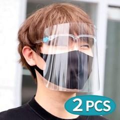 안면 보호 투명마스크 (안경형) 2개입 세트_(301790122)