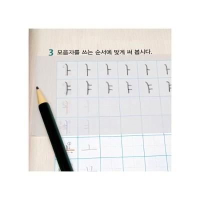 반투명 포스트잇(중형, 대형 택1)