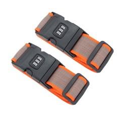 터짐방지 여행가방 보호벨트 - 3다이얼 - 2개 세트 - 오렌지