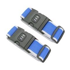 터짐방지 여행가방 보호벨트 - 3다이얼 - 2개 세트 - 블루