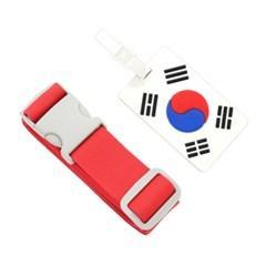 터짐방지 여행가방 컬러 보호벨트 + 태극기 네임택 세트