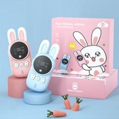 어린이 토끼 캐릭터 무전기 (핑크+블루 2개입)