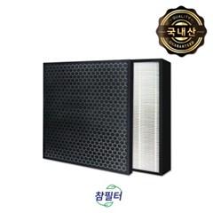 위니아 공기청정기 WAPH-N117W 호환필터
