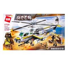 스페셜포스 계몽조립블럭 헬리콥터(C7121)