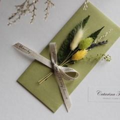 프리저브드꽃 명절상품권돈봉투(그린)