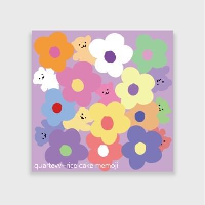 [떡메모지]Flower
