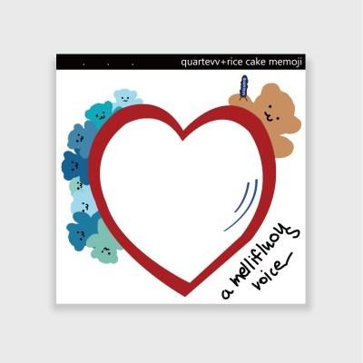 [떡메모지]Heart Bear
