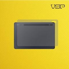 갤럭시 탭S7 Plus 12.4인치 얠로우 카본 전신 필름 1