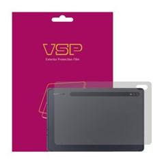 갤럭시 탭S7 Plus 12.4인치 전신 필름 1