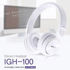 아이리버 블랭크 스테레오 헤드셋 IGH-100_(1691290)