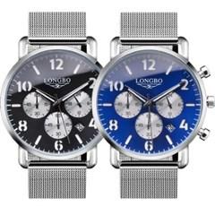피닉스 남자시계 메탈시계 손목시계 LO-80813A
