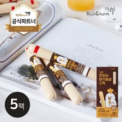 [교촌] 맛있는 닭가슴살 스틱 12개입 (60g/EA) 5팩