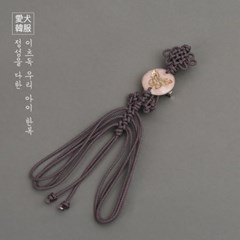 금나비 노리개 (퍼플)_(12855212)