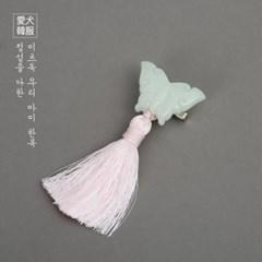 연옥 나비 노리개 (핑크)_(12855210)