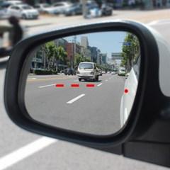 [차량용품plus] 초보운전 차선변경도우미스티커 '드루감'_수입차종