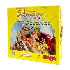 하바 술탄의 보물_(301821142)