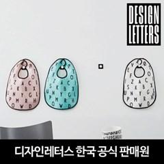 [디자인레터스]유아 턱받이/유아전용/아기턱받이_(1128701)