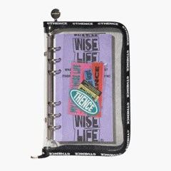PVC SEWING POUCH DIARY_LETTERING_PP
