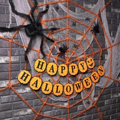할로윈 거미줄 장식세트 (펌프킨 오렌지)