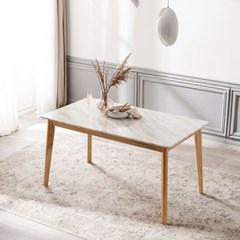 모딜리아니 대리석 원목 4인 식탁 테이블