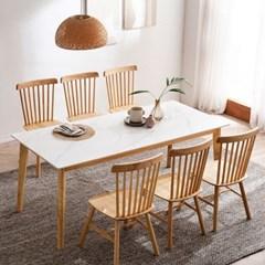 모딜리아니 M88 세라믹 원목 6인 식탁세트(의자)