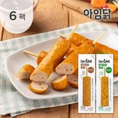 [아임닭] 닭가슴살 핫바70g 2종 6팩