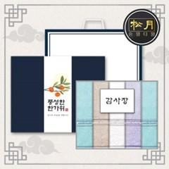 [추석세트/띠지감사장세트] 송월 AB 뮤즈 5매세트_(1558230)