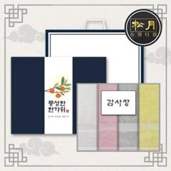 [추석세트/띠지감사장세트]송월 AB프라임무지 4매세트_(1558225)