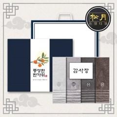 [추석세트/띠지감사장세트] 송월 필라라인40 4매세트_(1558208)